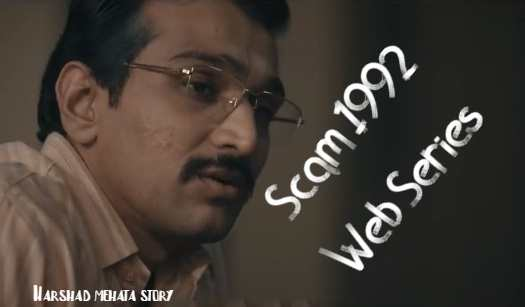 Scam 1992 Web Series Review in Hindi